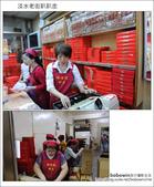 2011.10.30 淡水老街:DSC_0891.JPG
