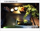 2012.07.23 內湖科學園區春水堂:DSC03782.JPG