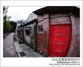 2012.11.04 台北信義區南南四村:DSC_2840.JPG