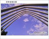 2013.01.27 屏東福灣莊園:DSC_1150.JPG