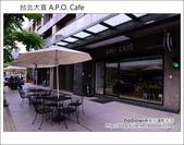 台北大直 A.P.O. Cafe:DSC_5302.JPG