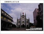 2011.10.17 宜蘭羅東北成天主堂:DSC_8820.JPG