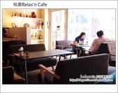 2013.05.25 桃園Relax'n Cafe:DSC_2212.JPG
