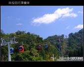 南投日月潭-伊達邵親水步道&美食街:DSCF8384.JPG