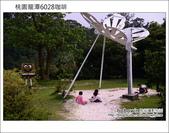 2013.03.17 桃園龍潭6028咖啡:DSC_3600.JPG