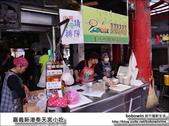 嘉義新港奉天宮小吃:DSC_3669.JPG