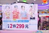 新竹7-11 OPEN醬旗艦店:DSC_3962.JPG
