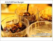 2012.09.05台北內湖 Fani Burger:DSC_4991.JPG