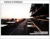 2012.10.04 桃園大園星海之戀:DSC_5525.JPG