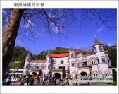 2013.02.13 南投埔里紙元首館:DSC_1923.JPG