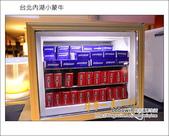 2013.04.15 台北內湖小蒙牛:DSC_4783.JPG