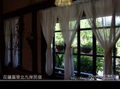 2009.08.23 北九岸民宿:DSCF7414.JPG