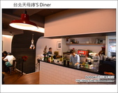 台北天母JB'S Diner:DSC_6940.JPG