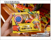 Day4 Part3 環球影城兒童遊憩區:DSC_8953.JPG