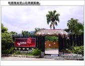 桃園隱峇里山莊景觀餐廳:DSC_1171.JPG