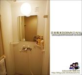 日本熊本DORMY INN 飯店:DSC08406.JPG