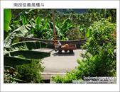 2011.08.14 南投信義新鄉村:DSC_0799.JPG