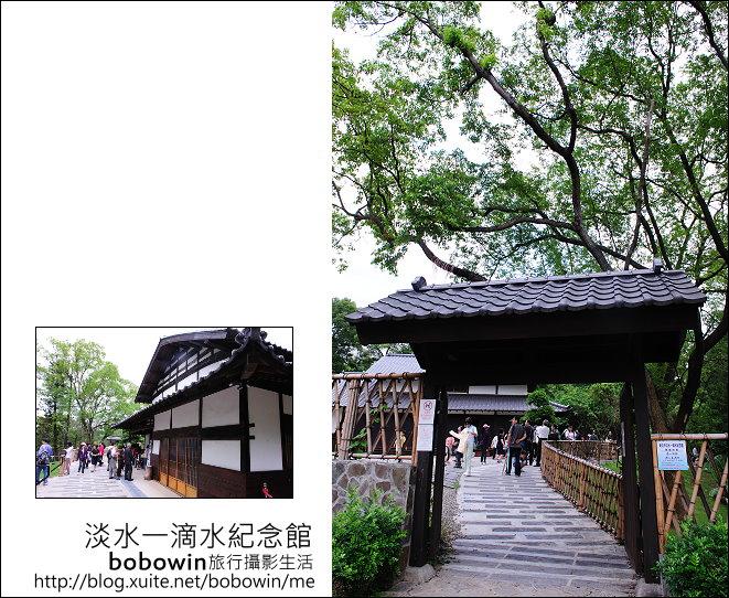 2011.10.30 淡水一滴水紀念館:DSC_1045.JPG