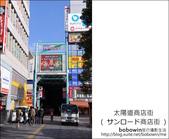 日本東京之旅 Day3 part1 井之頭恩賜公園:DSC_9625.JPG