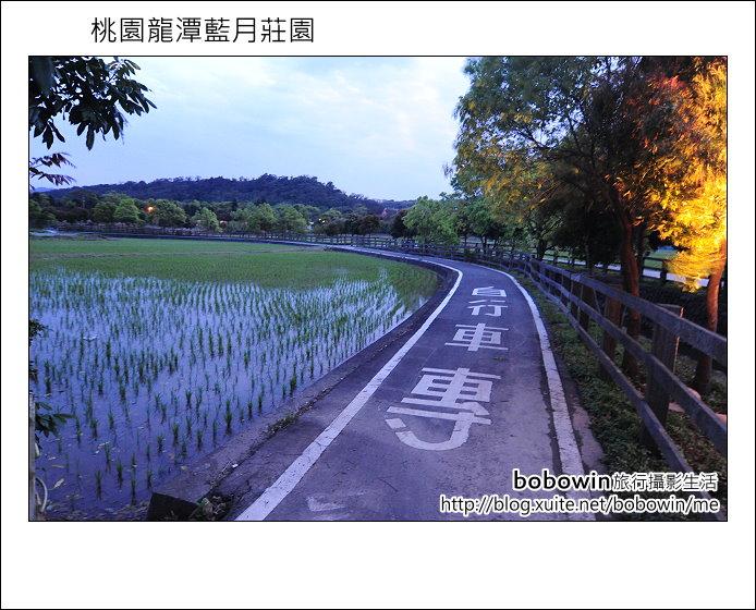 2012.03.31 桃園龍潭藍月莊園:DSC_8250.JPG