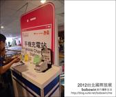 2012台北國際旅展~日本篇:DSC_2641.JPG