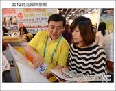 2012台北國際旅展~日本篇:DSC_2697.JPG