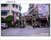 2013.01.25 台南府中街:DSC_9328.JPG