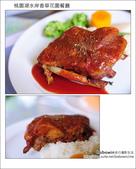 2012.03.31 桃園湖水岸香草花園餐廳:DSC_7889.JPG