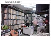 2013.01.26 台南永樂市場小吃:DSC_9665.JPG