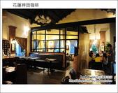 神田咖啡:DSC_1435.JPG