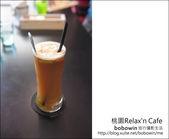 2013.05.25 桃園Relax'n Cafe:DSC_2219.JPG