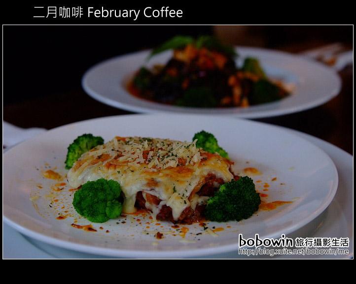 [ 南投 ] 日月潭美食-- 二月咖啡February Coffee:DSCF8774.JPG