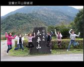 [ 宜蘭 ] 太平山翠峰湖--探索台灣最大高山湖:DSCF5788.JPG