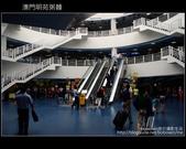 遊記 ] 港澳自由行day3 part1 中國客運碼頭-->澳門外港碼頭-->明苑粥麵-->議事亭前:DSCF8977.JPG