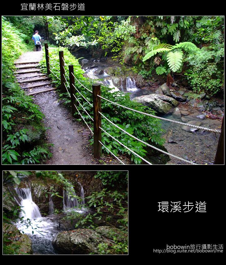 2009.06.13 林美石磐步道:DSCF5437.JPG