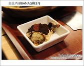 台北內湖BANAGREEN:DSC_6389.JPG