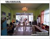 蘭小熊書房彩虹屋:DSC_3653.JPG