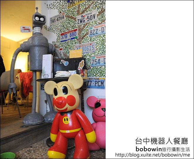 2011.12.12 台中機器人餐廳:DSC_6935.JPG