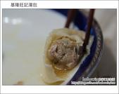2011.12.01 基隆旺記湯包:DSCF4943.JPG