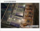 2012.05.01 台北內湖美福食集:DSC01277.JPG