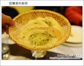 2012.09.22 宜蘭香料廚房:DSC_1150.JPG