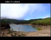 [ 宜蘭 ] 太平山翠峰湖--探索台灣最大高山湖:DSCF5975.JPG