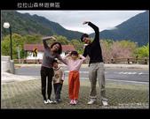 [ 北橫 ] 桃園復興鄉拉拉山森林遊樂區:DSCF7717.JPG