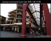 [ 澳洲 ] 雪梨小義大利區 Sydney Leichhardt Town Hall:DSCF4097.JPG