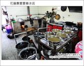 06_花蓮壽豐豐春冰店:DSC_1858.JPG