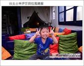 台北士林伊莎貝拉風晴館:DSC_0877.JPG