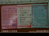 2009.08.23 北九岸民宿:DSCF7417.JPG