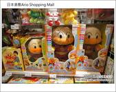 Day3 Part7 倉敷Ario shopping Mall:DSC05056.JPG