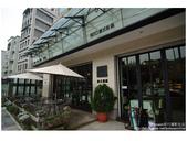 古斯特義式餐廳下午茶:DSCF0052.JPG