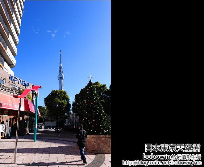 Day5 part3 日本東京天空樹:DSC_1472.JPG